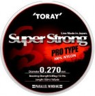 Fir Toray Super Strong Olive Green 0.195 mm